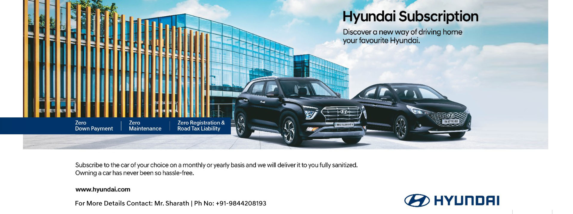 hyundai-subscription