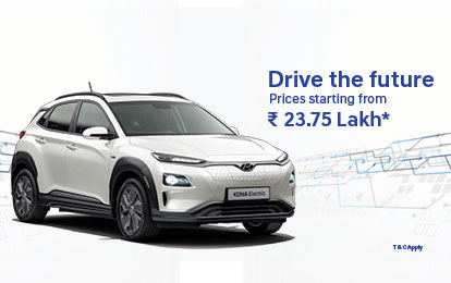 hyundai-offer-banner
